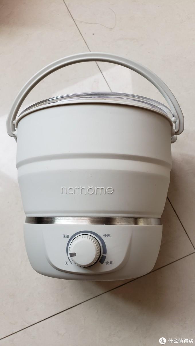 一款经常外出旅行人士的必备锅(nathome北欧欧慕 A6 多功能折叠电煮锅)