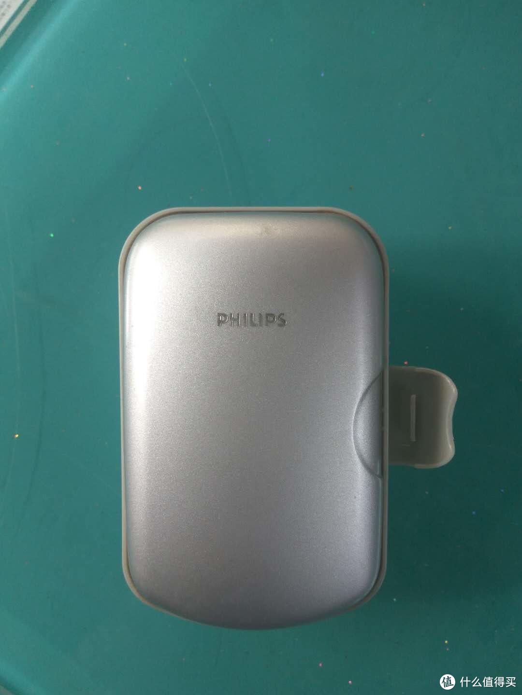 Philips 飞利浦 7510/41 电动剃须刀开箱