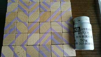 Naef Mosaik积木使用总结(配色|造型)