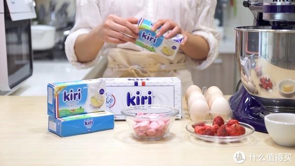 【视频】粉色甜心~草莓巧克力芝士卷