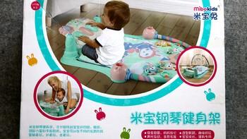 米宝兔 mb27A 婴儿脚踏钢琴外观展示(架子|模式|卡槽)