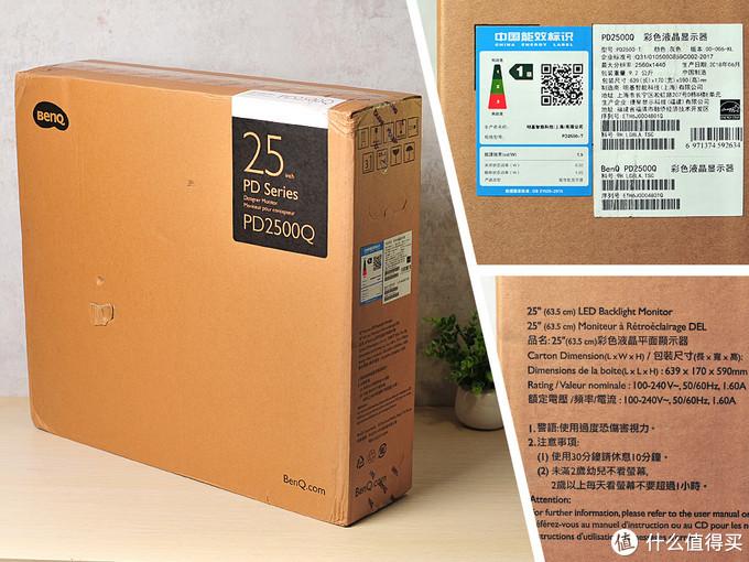 入门专业显示器的选择:明基 PD2500Q 专业显示器众测分享