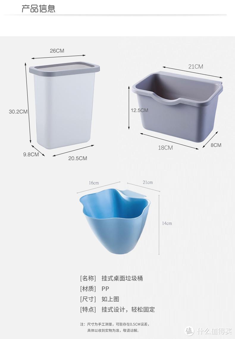 挂式厨房垃圾桶