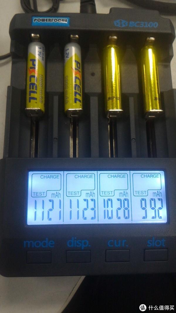 右边两节,容量比较神奇,平均有 1000 MAH,快超过 700 MAH 的标称容量一半了。。。