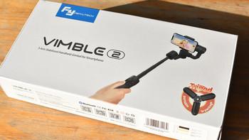 飞宇科技 Vimble2 手机稳定器外观展示(包装|手柄)