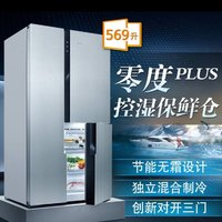 西门子 KA96FA46TI 冰箱购买理由(容量|活动)
