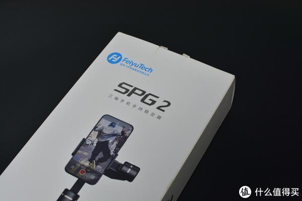 """专治""""帕金森""""—Fy 飞宇 SPG2 手机稳定器 开箱分享"""