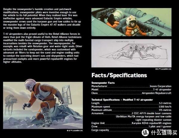 首先介绍的是雪地战机的由来,与广为人知的X翼战机一样,它也是英康公司研发的,反抗军组织对其进行的改装、相关性能特点、发挥作用等说明书中都作了详细的介绍。