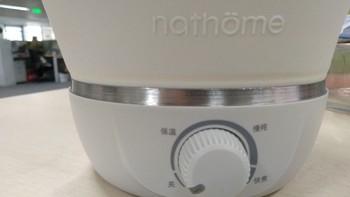 材质大比拼:304不锈钢+食品级硅胶+PP塑料——北欧欧慕多功能折叠电煮锅A6评测