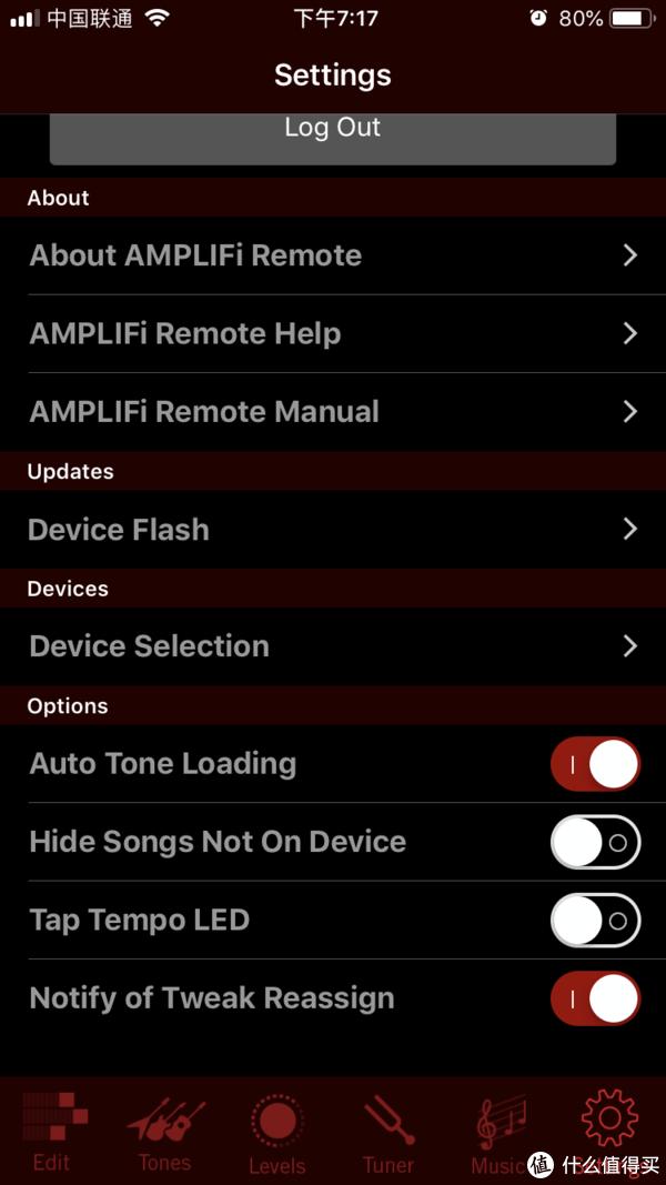Tap Tempo LED可以关掉
