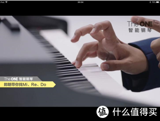 The ONE智能钢琴,让孩子在兴趣中爱上弹琴