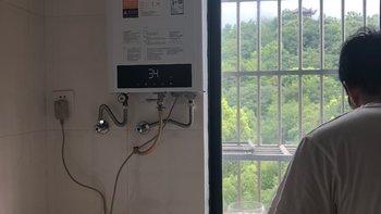 方太 JSQ31-X1601 燃气热水器使用感受(安装|即开即热|循环模式|温度|全天模式)