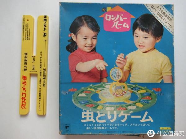 远在日本当时也有孩之宝的玩具