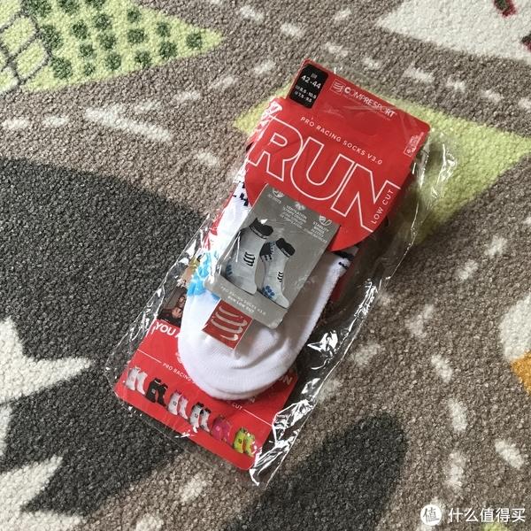 Compressport  V3版 3D豆跑步压缩袜