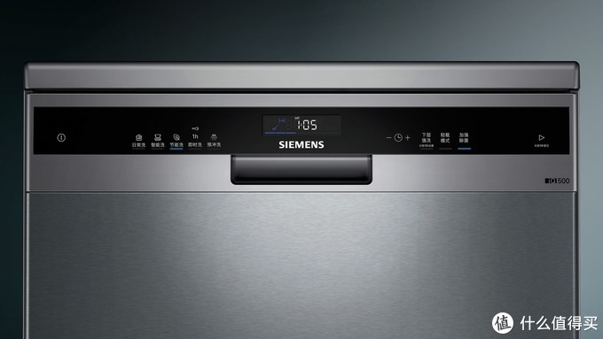 IQ500-SN255I13JC