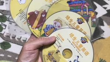 培生儿童英语Level 3 绘本外观展示(包装|光盘|闪卡)