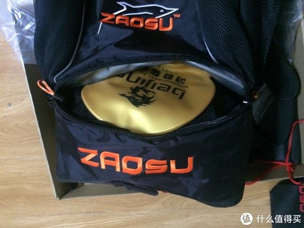 ZAOSU 铁三 背包开箱