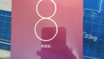 小米8 青春版 智能手机使用总结(摄像头|全面屏)