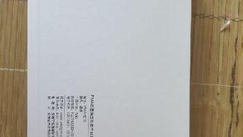 小米 pma-e10 石墨真丝眼罩开箱总结(包装 价格 数据线)