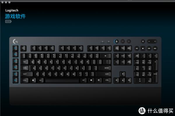 相见恨晚!人生第一个机械键盘罗技G613使用评测