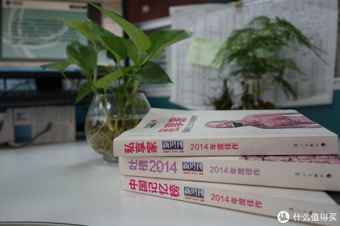 想培养阅读习惯,不妨从这几本浅显易懂的小书开始