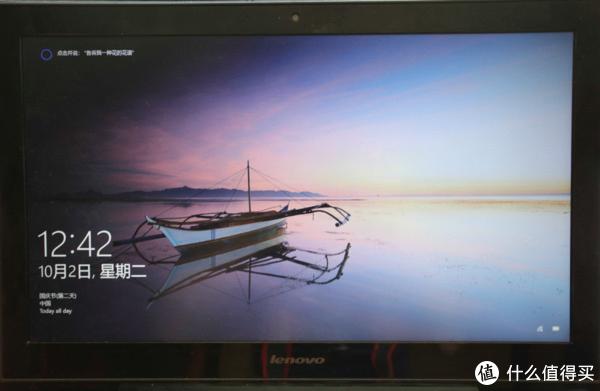 Y50屏幕