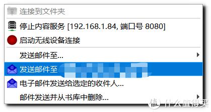 内容服务器端口号