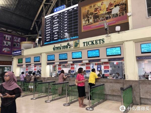 曼谷华南蓬火车站