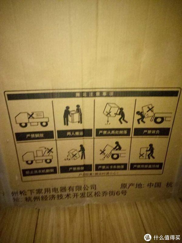 注意事项以及原产地:中国