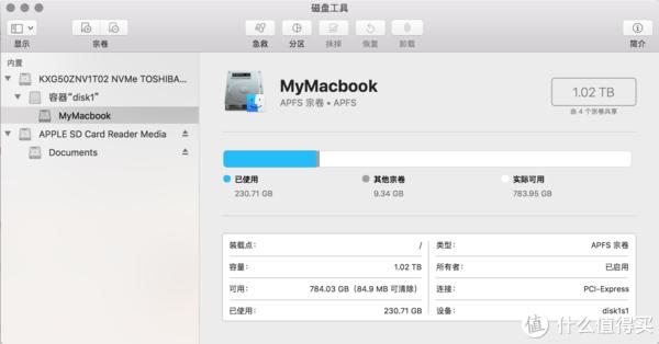 新硬盘已经可以用啦
