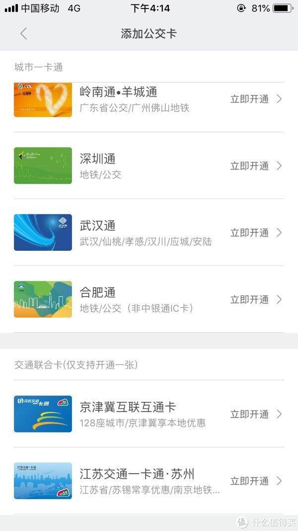 MI 小米 手环3 NFC版 使用11天体验!