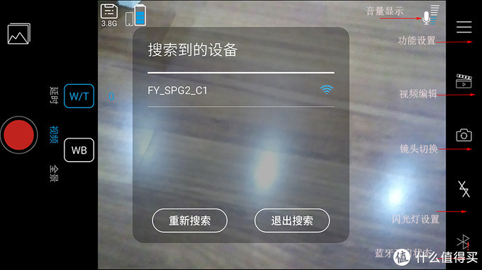 爱不释手!耐玩的手机稳定器,飞宇星刃spg2让你轻松玩转手机视频