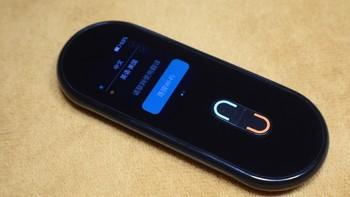 腕语GTA11智能语音翻译机使用体验(软件|外观|体积|屏幕|功能)