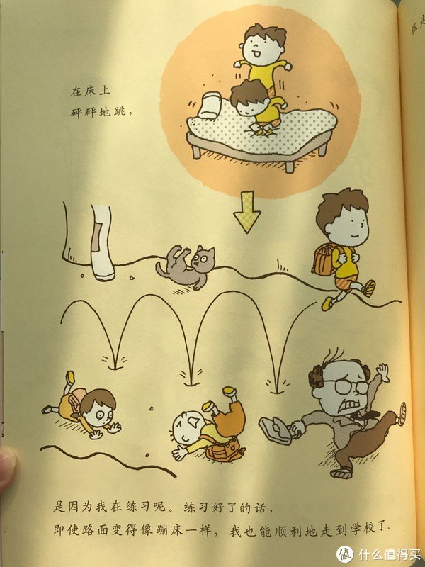 孩子不爱看书?不如试试我家反复阅读率最高的书单
