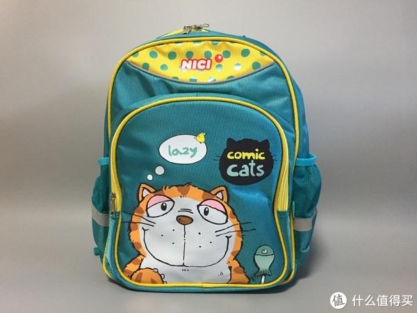 99000中信积分换的书包:NICI 儿童双肩书包晒单
