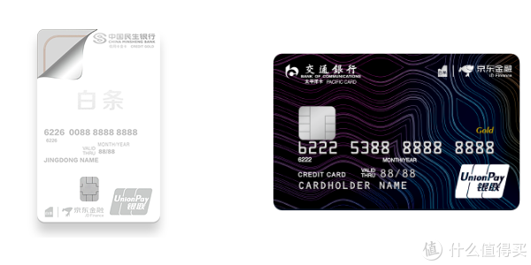 20款小白卡挑花眼?京东联名信用卡我只选它!