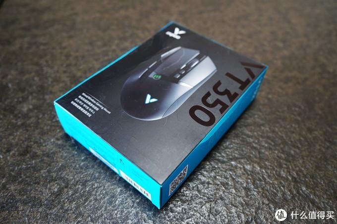 国产有好货 双模电竞鼠--雷柏电竞VT350双模游戏鼠标