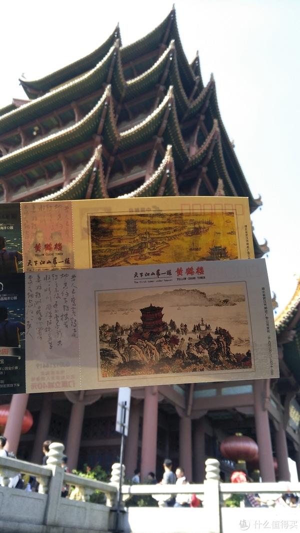 最不舍这满城桂花香—国庆出游在武汉