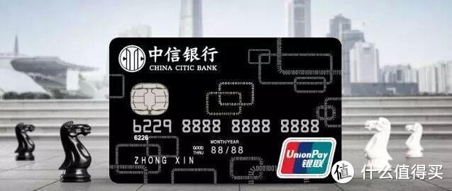 中信银行易卡白金卡,一张不可多得的羊毛卡