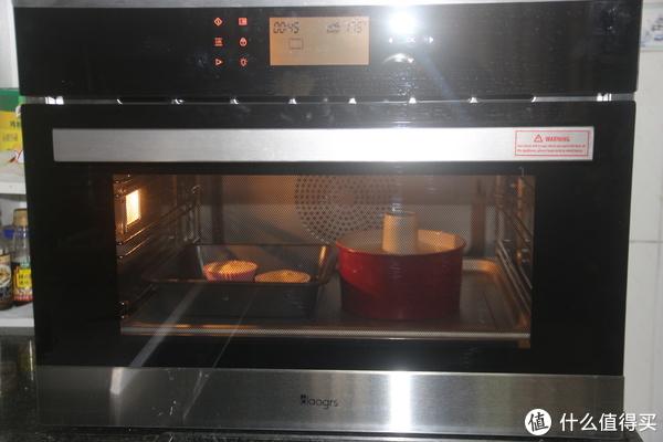 实际调整为175度,45分钟,加烤盘最后一层