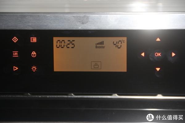 第二次发酵,40度,25分钟