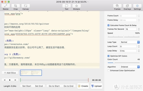 相依为命的macOS app推荐