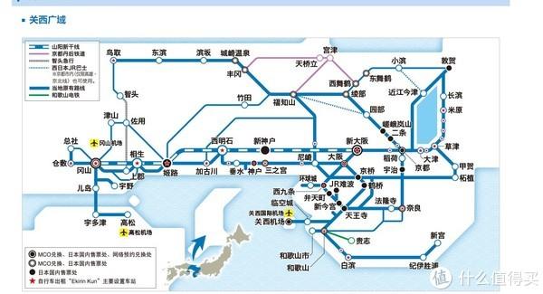 行走关西近畿和中国,几种PASS和交通卡的利用分析