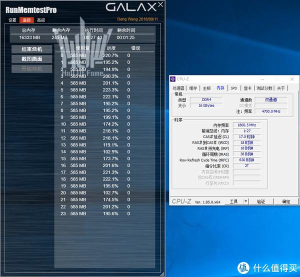 鲁大师53万显卡分的Galaxy  影驰2080Ti,香不香?