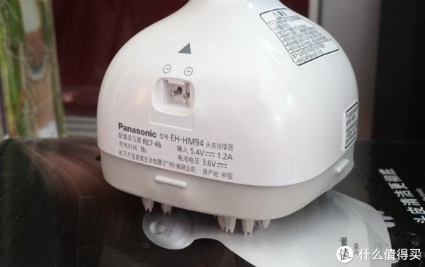 头皮也得爽:Panasonic 松下EH-HM94-S 头皮按摩器开箱