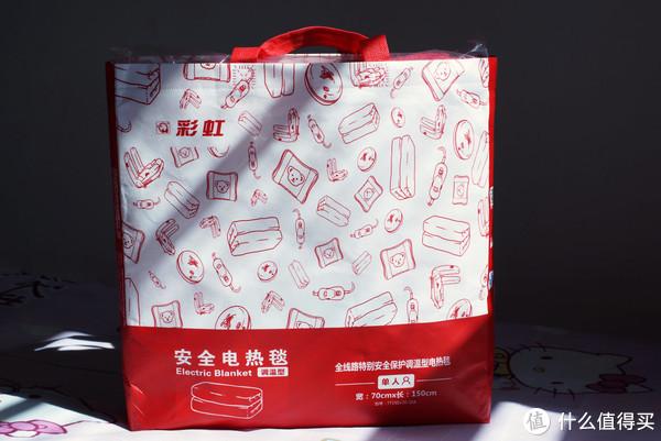 红色外包,携带方便