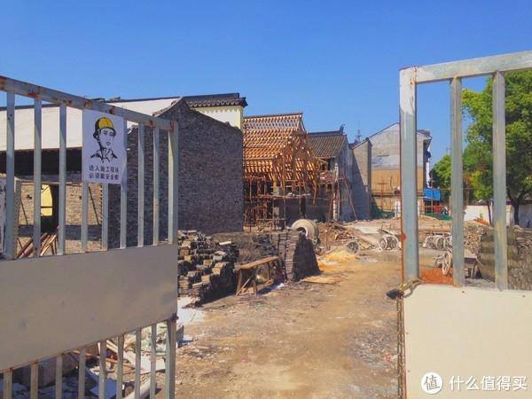 建设中的黎里古镇