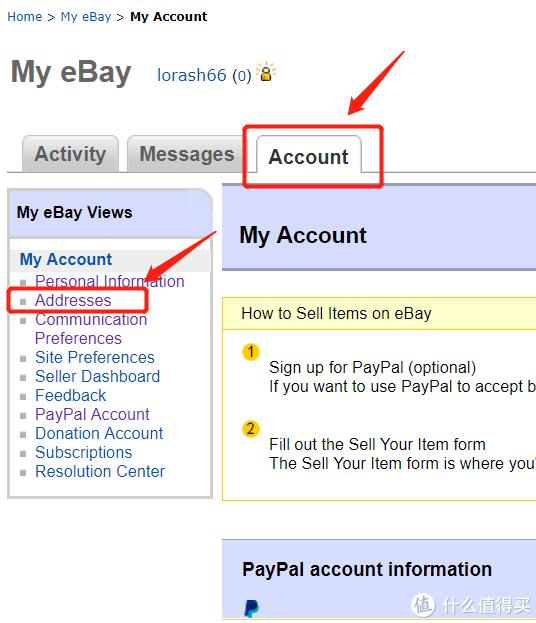 已经注册了eBay号,为甚么还是无法看到店铺所有商品。