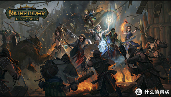 《开拓者:拥王者》——当今CRPG的魅力与劝退力