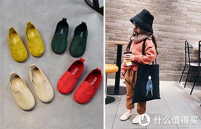 秋冬如何给孩子选鞋子?注意这4点不踩坑